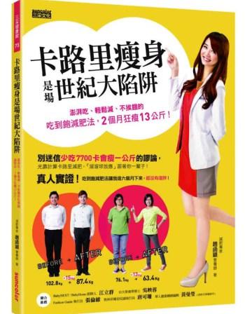 02_book1